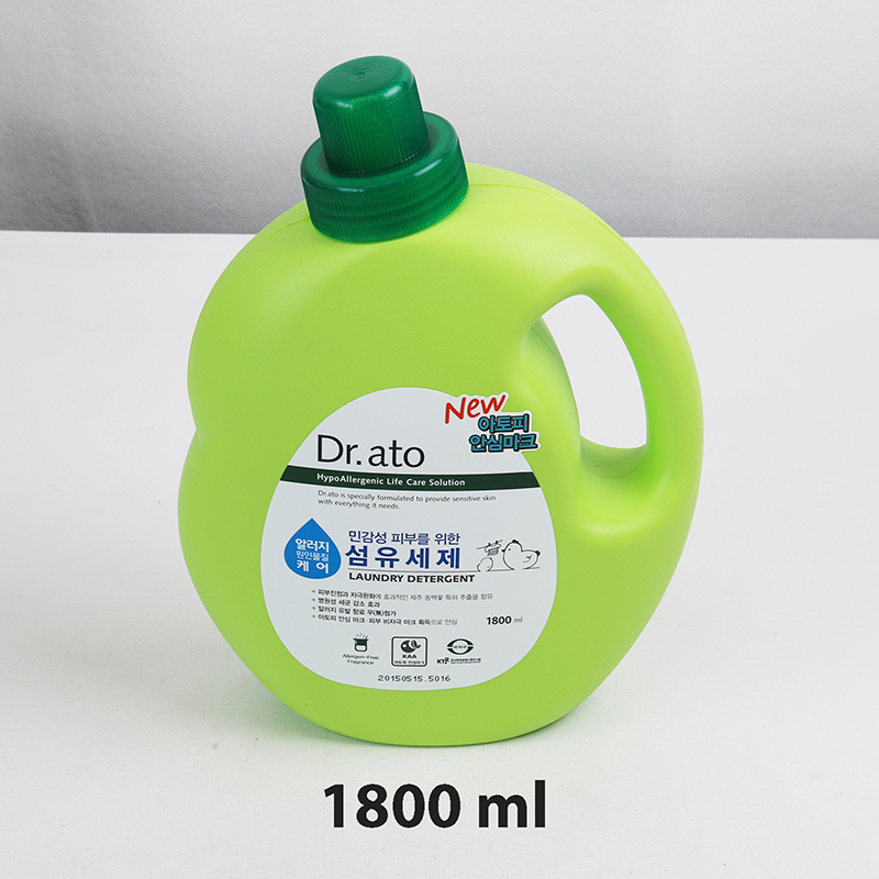 Laundry Clothes Washing Detergent Liquid For Sensitive